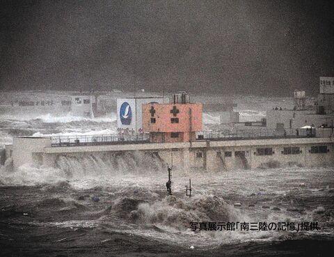 あの日、防災庁舎で(4)容赦なく覆いかぶさる波。絶望の淵で「ただ ...