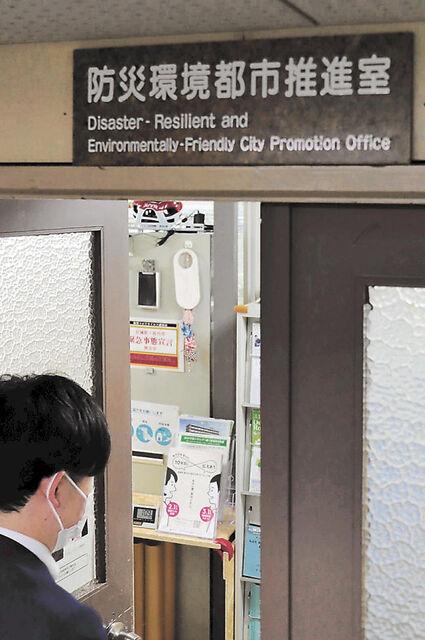 名称変更で「復興」の文字が消えた仙台市の防災環境都市推進室