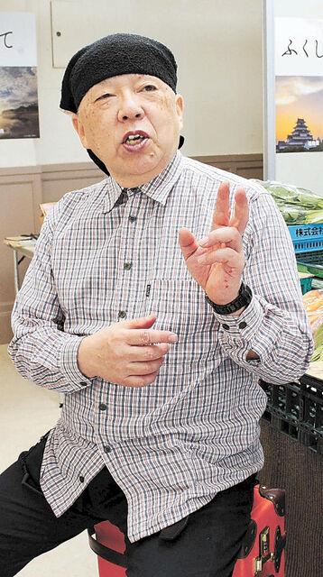 斉藤登さん