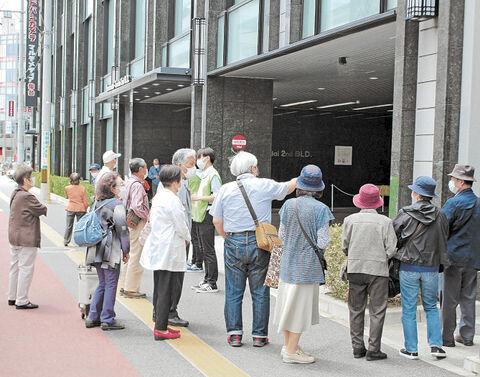 接種 ワクチン 仙台 市