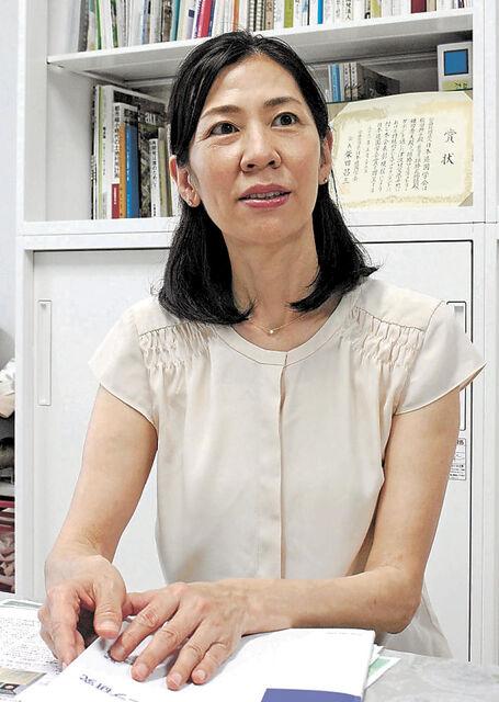 秋田典子さん